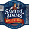 Small Batch Brew - Samuel Adams Boston Lager Clone Recipe